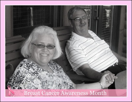 breast cancer treatments over